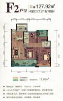 F2户型 四房两厅两卫一厨两阳台 127.92㎡