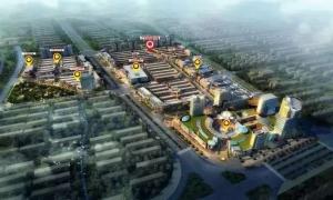 万宇国际商贸城