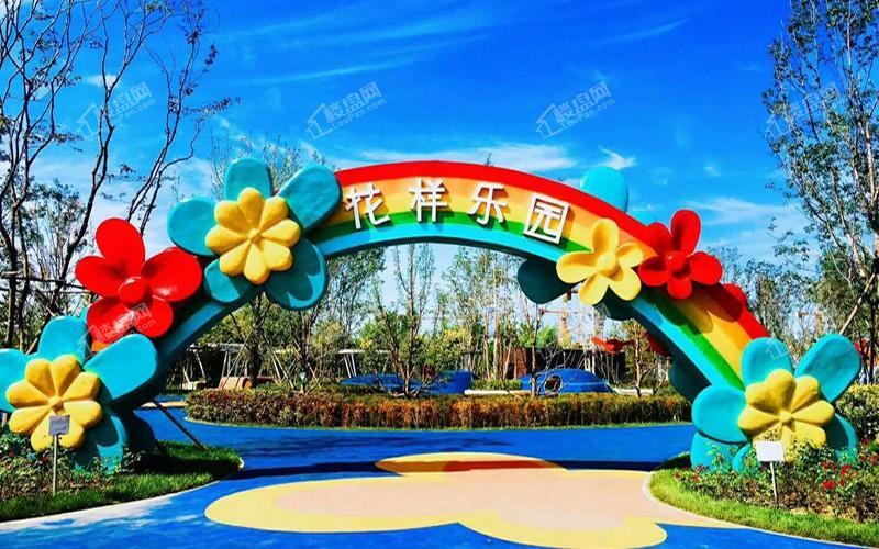 孔雀城新京学府实景图