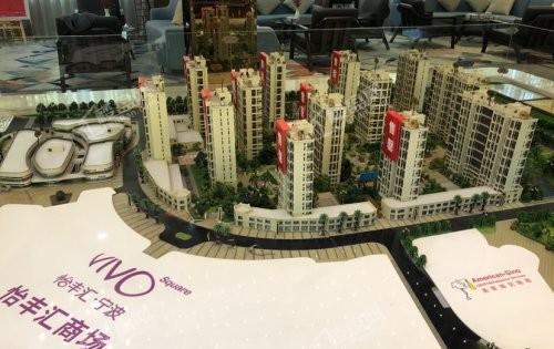 丰汇城实景图