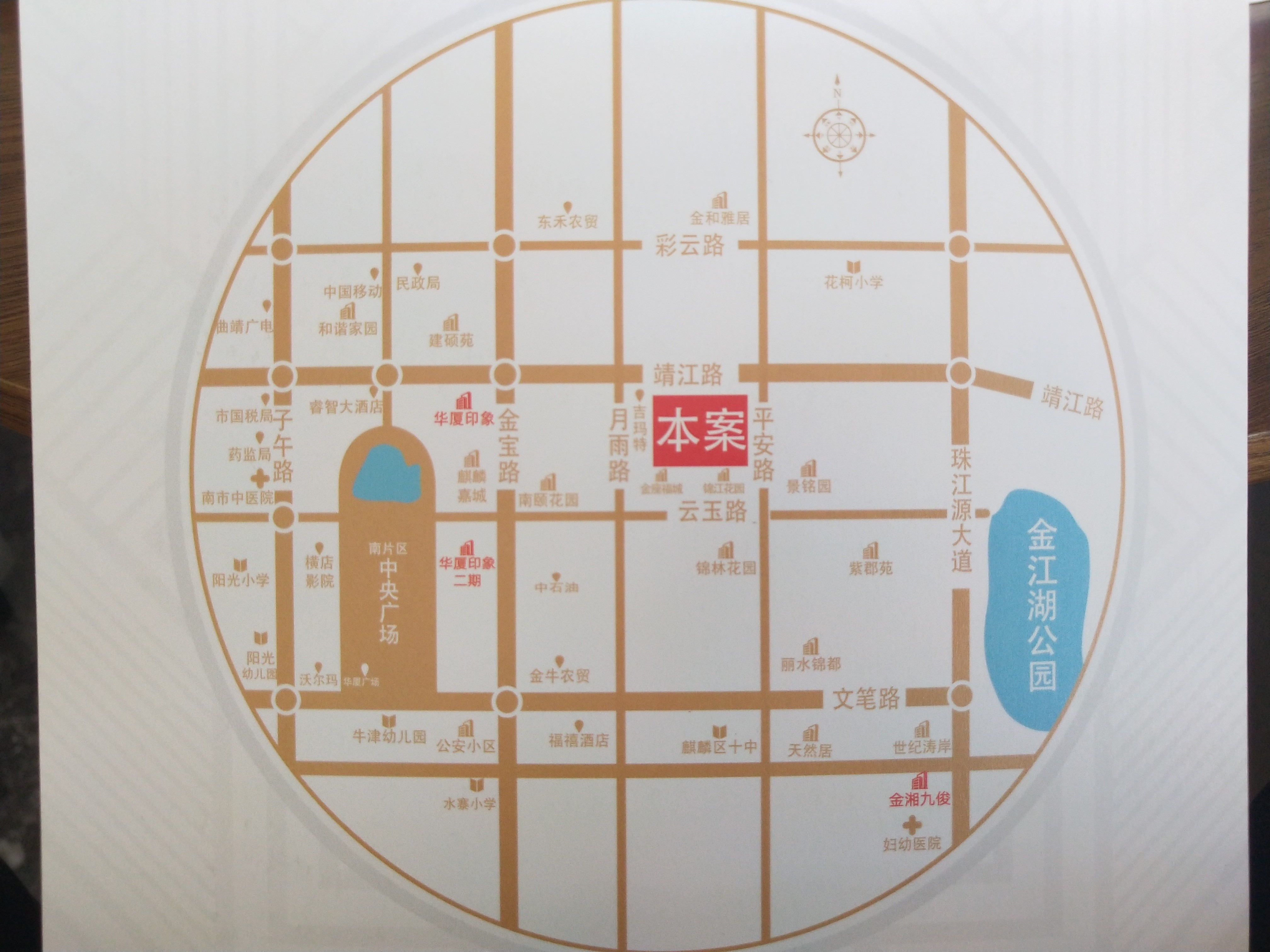 华厦金源位置图