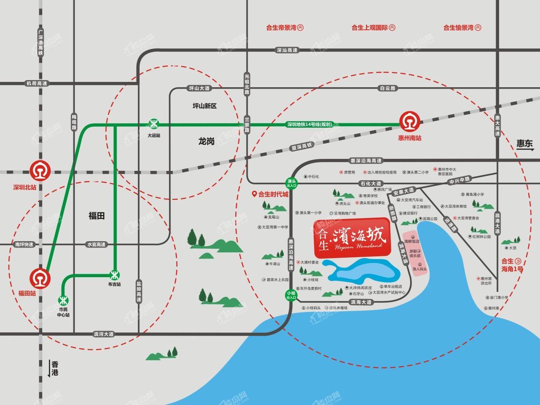合生滨海城位置图