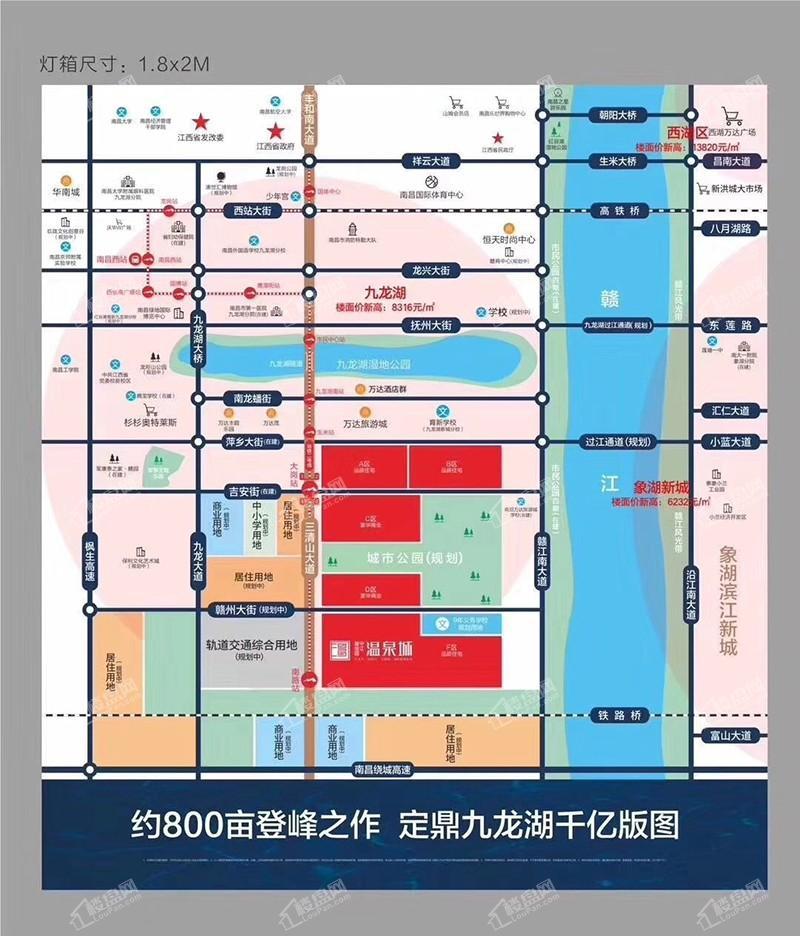 碧桂园中江温泉城位置图
