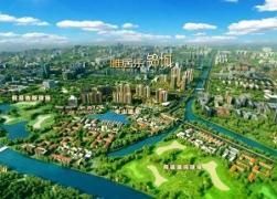 雅居乐锦城