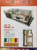 公寓G2户型