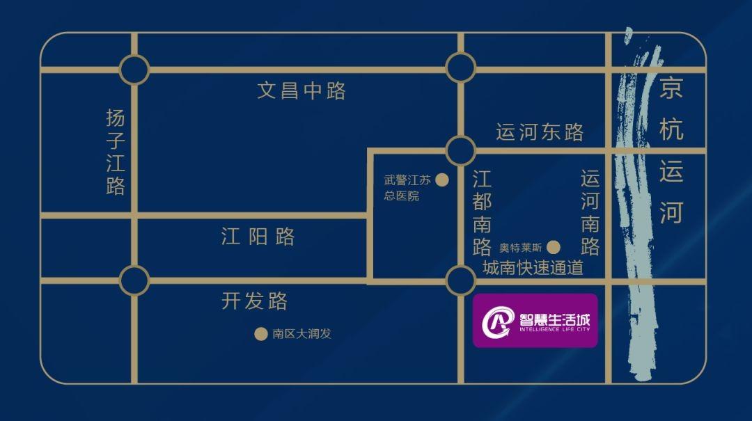 扬州智慧生活城位置图