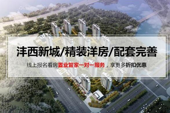 蓝光雍锦湾效果图