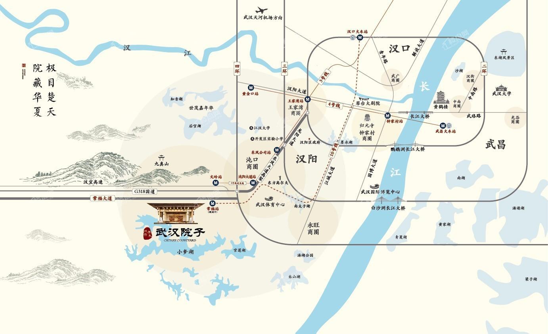 武汉院子位置图