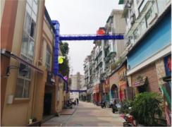 东辰阳光清华商业街
