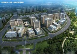 新材料国际创新中心