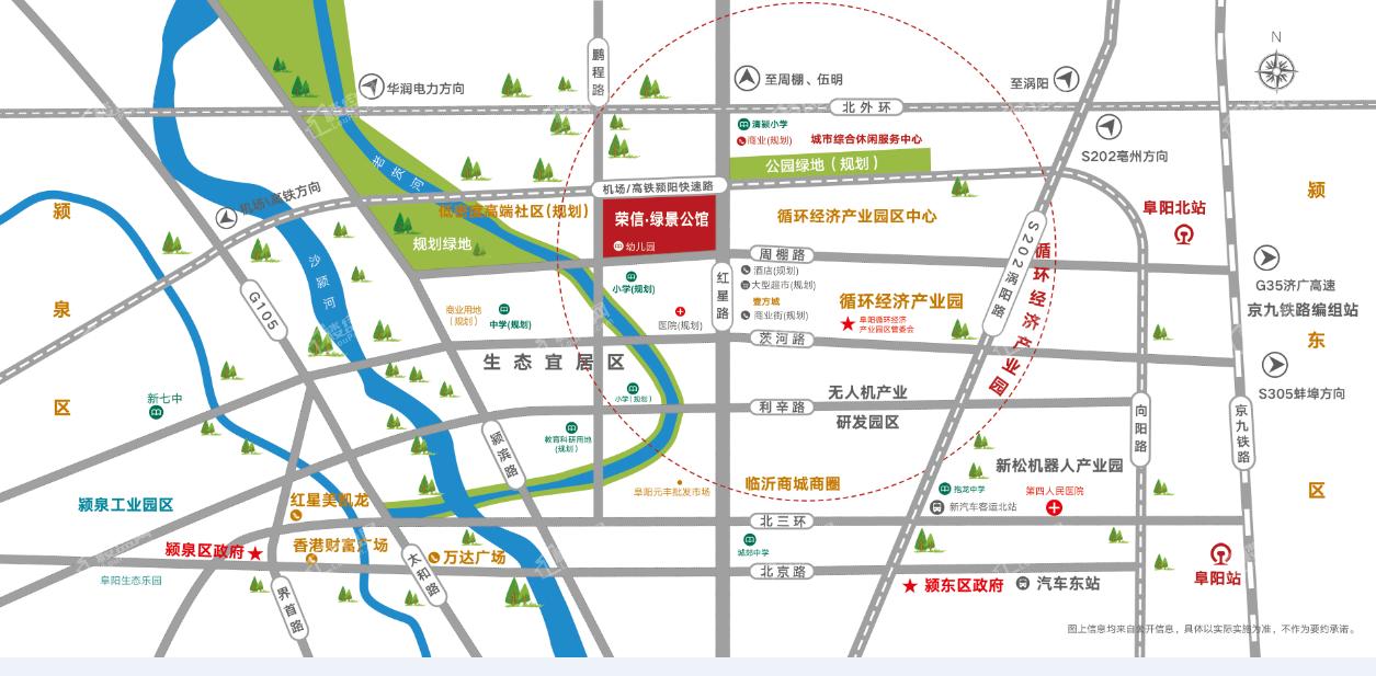 荣信·绿景公馆位置图