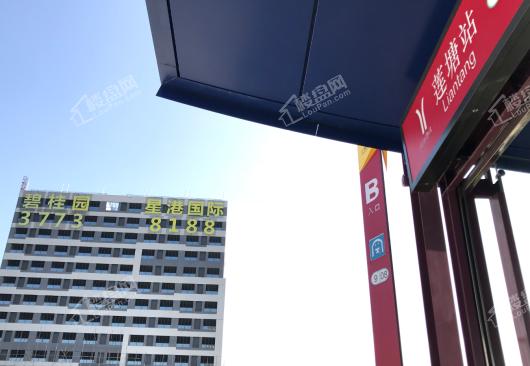 碧桂园·星港国际(商用)距离项目50米莲塘的地铁站