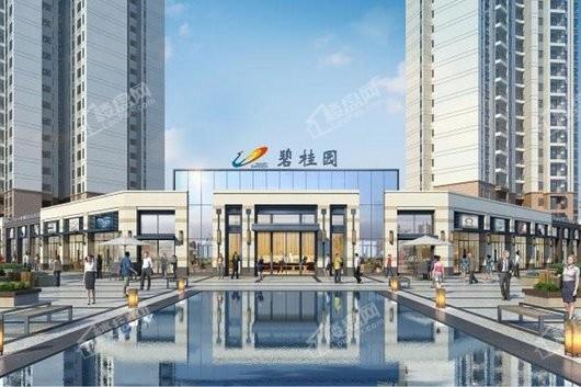 首创碧桂园悦山府销售中心