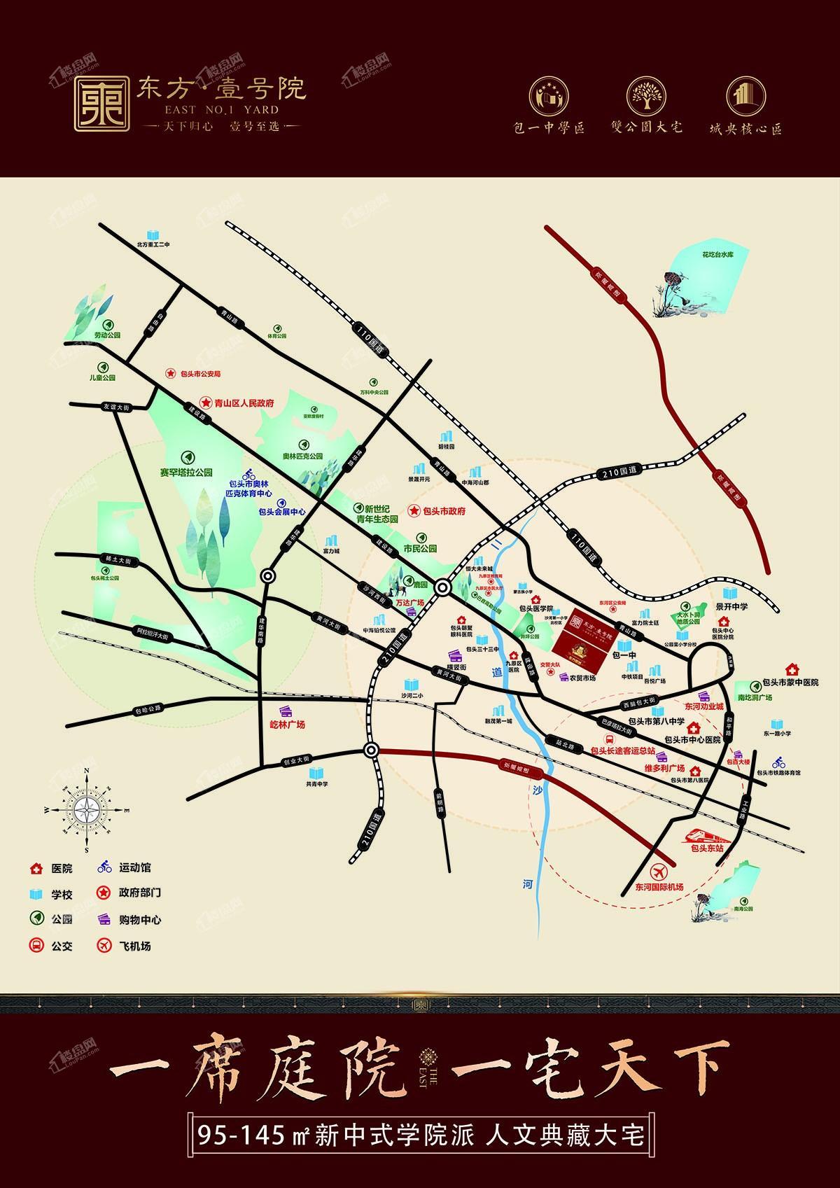 东方壹号院位置图