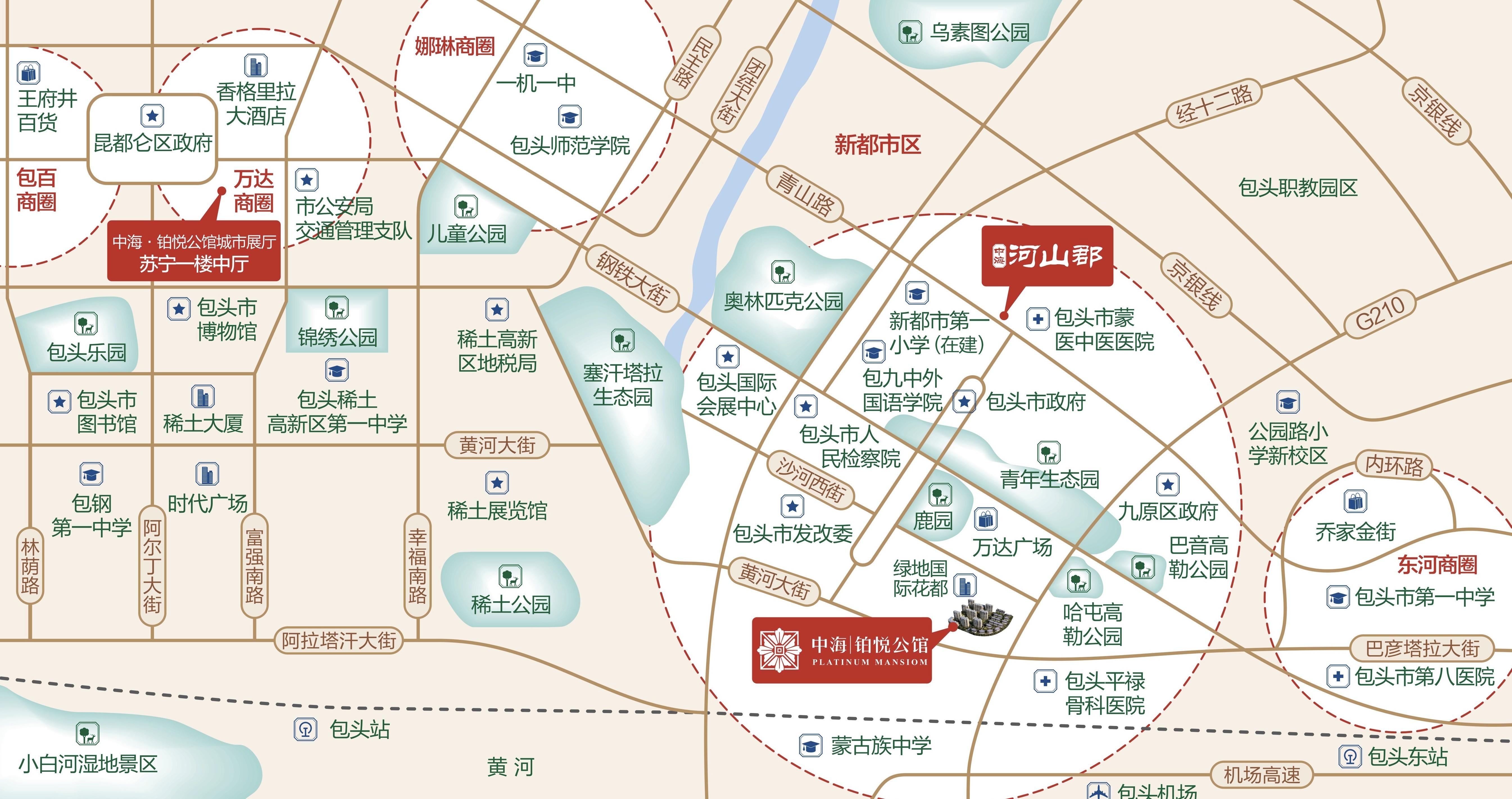 中海铂悦公馆位置图
