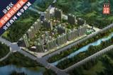 新桥佳苑 曲靖第一家第四代住房设计风格楼盘