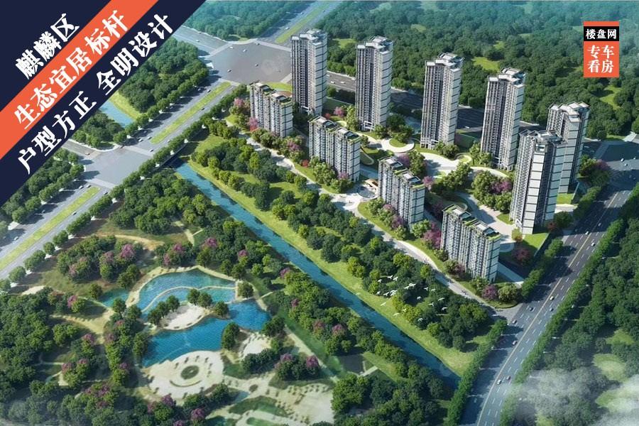 富康城·公园首府