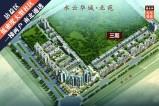 水云华城三期北苑在售三至四房,面积区间111-142㎡