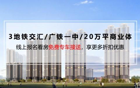 广州亚运城效果图
