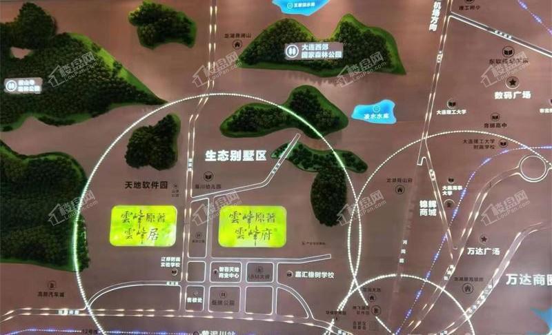 大连龙湖阳光城 雲峰原著位置图
