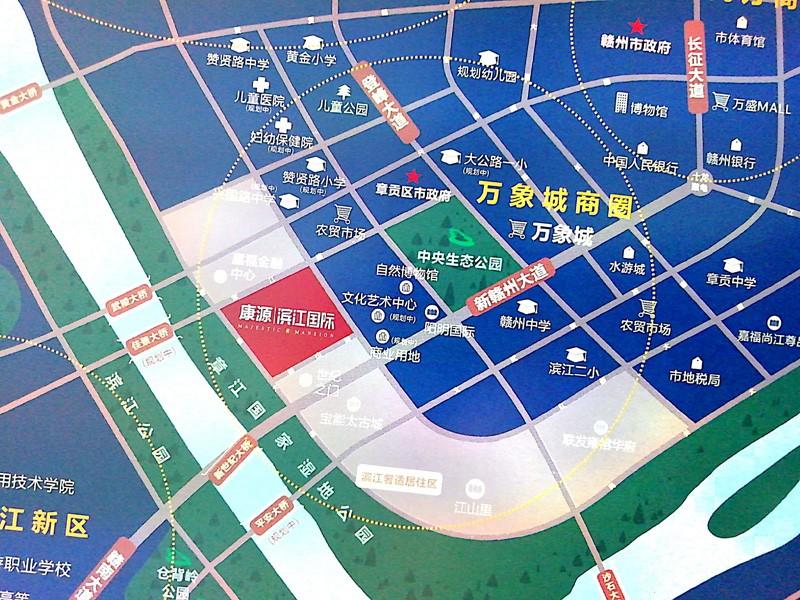 康源滨江国际位置图