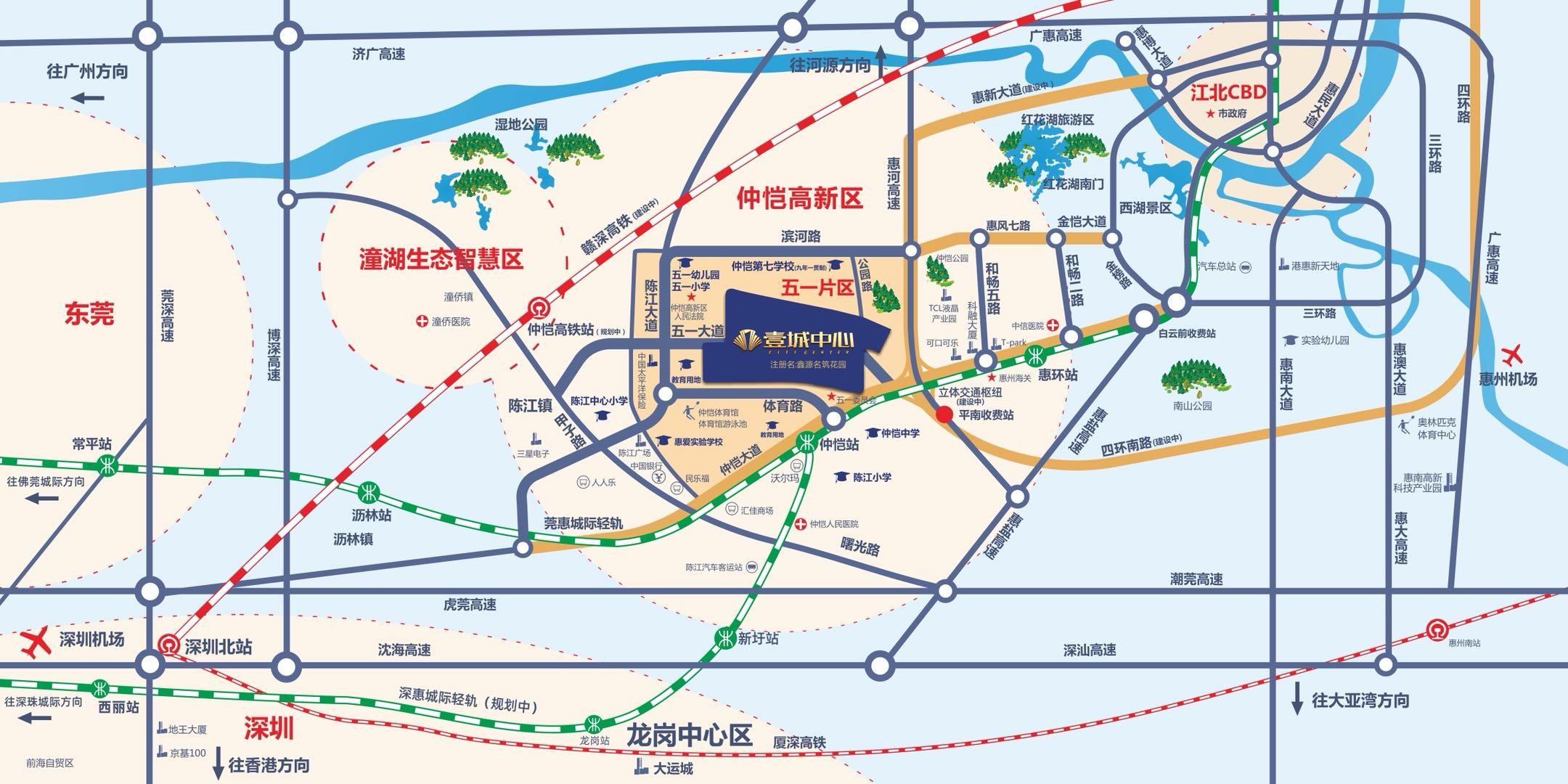 昊翔源壹城中心位置图