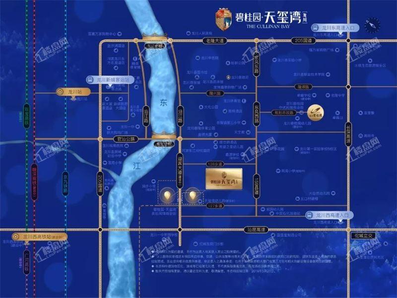 龙川碧桂园·天玺湾位置图