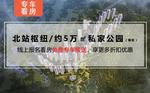 新城香悦澜山效果图