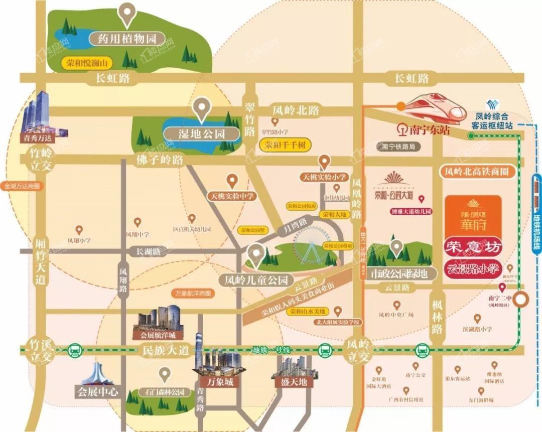 荣和公园大道位置图