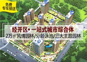 赣州台湾城高清图