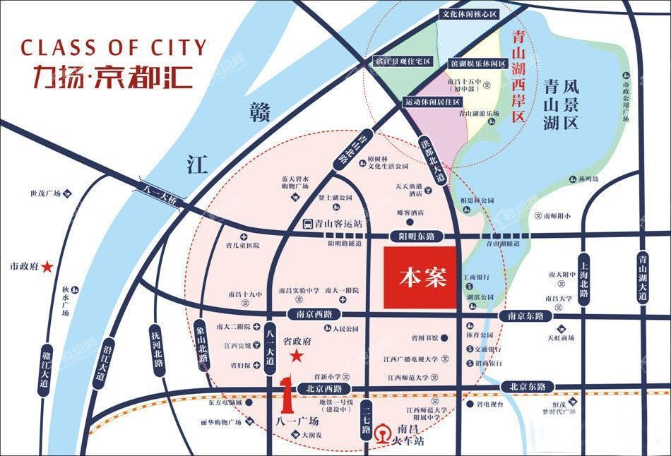 力扬京都汇位置图