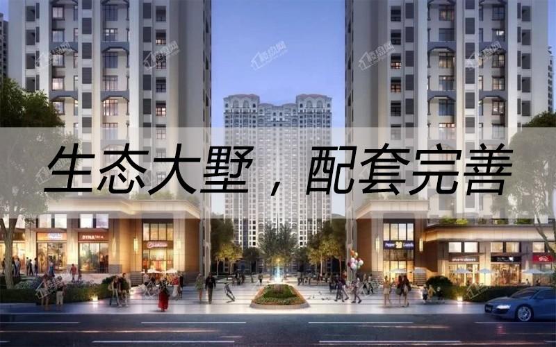 长虹·天汇城效果图