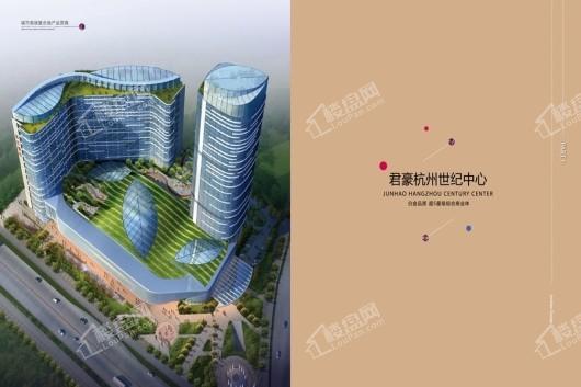 為您推薦君豪杭州世紀中心