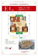 608、610幢E-1户型-四房两厅一厨两卫两阳台-131.79-135.40㎡