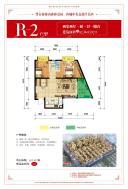 615、617幢R-2户型-两房两厅一厨一卫一阳台-82.30-83.92㎡
