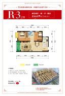 615、617幢R-3户型-两房两厅一厨一卫一阳台-86.75-88.11㎡