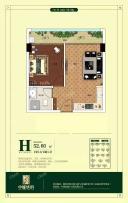 三期H户型 一房一厅一厨一卫 52.60㎡