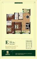 三期E户型 三房两厅一厨两卫 118.18㎡