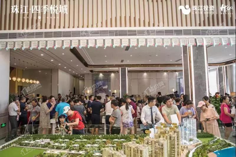 珠江四季悦城实景图