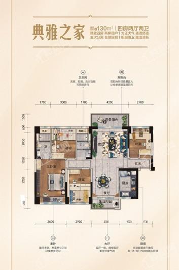 徐闻碧桂园·凯旋城105-B户型 4室2厅2卫1厨