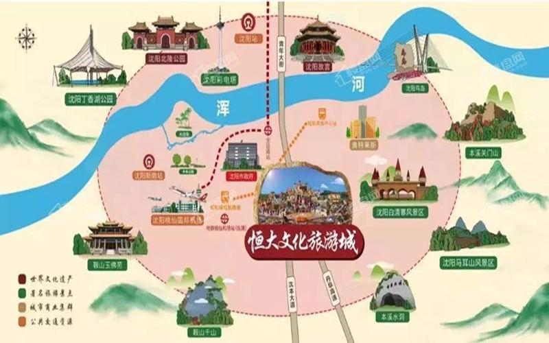 沈阳恒大文化旅游城位置图