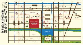 双清院子位置图