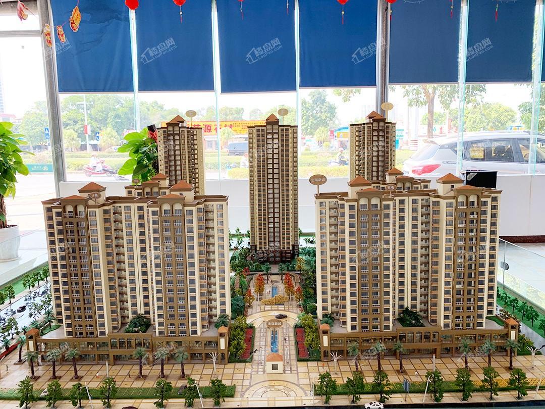 宏瑞新城  实景图