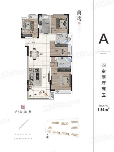 江悦蘭园户型图