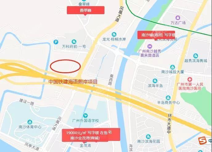 中国铁建海语熙岸位置图