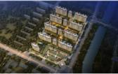 中昂江南印项目预计2021年12月交付!