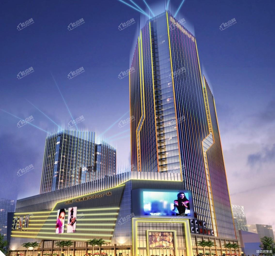 图腾·海博春天中心广场效果图