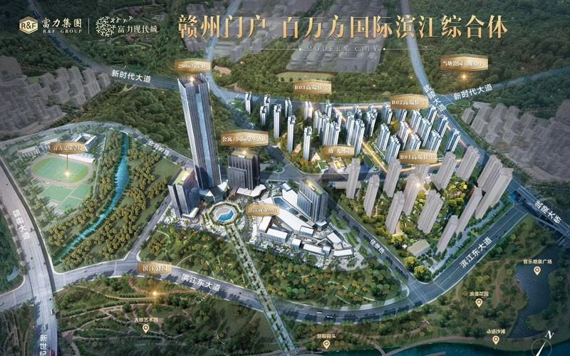 富力现代城效果图