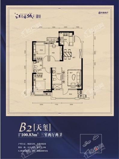 江南春城二期御境户型图