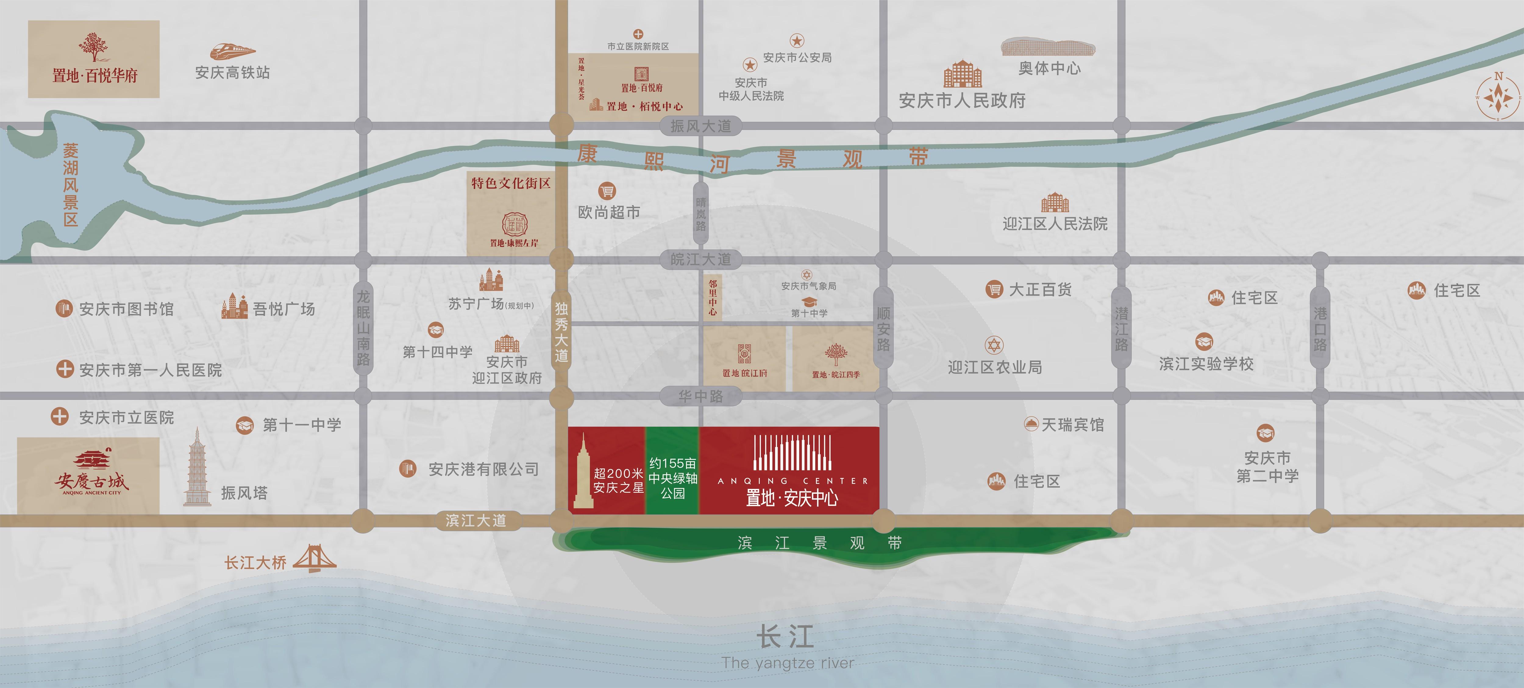 置地•安庆中心位置图